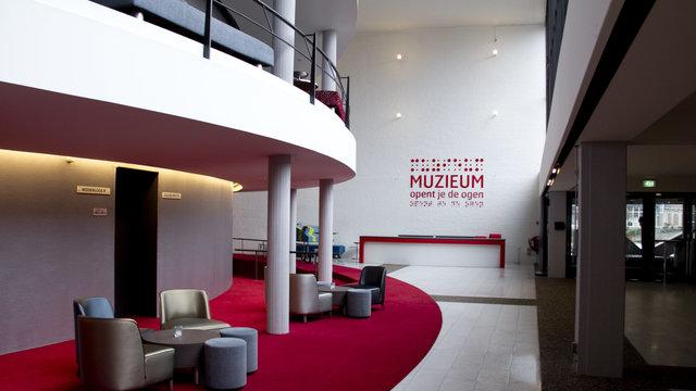 Entree muzieum