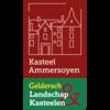 Logo van Kasteel Ammersoyen